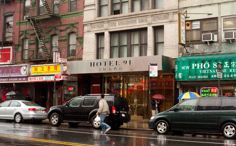 5 cheap places to stay in New York