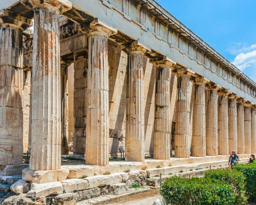 Accessible cities: a disabled traveler's guide to Athens