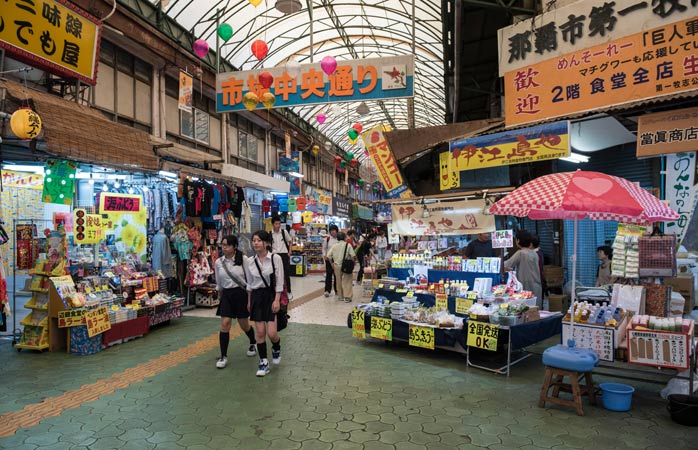 From food to clothing and everything in between - Okinawa's Heiwa Dori Shopping Street