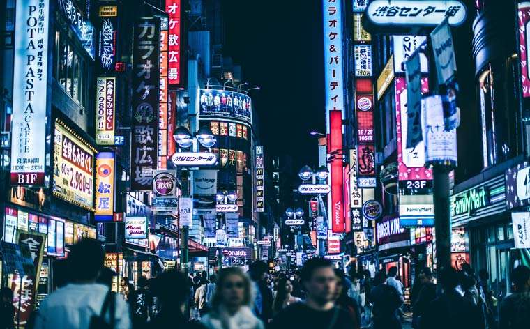 A week in the capital of cool: your complete guide to Tokyo