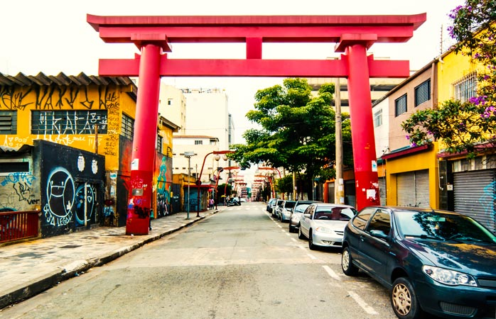 You are now entering the Japanese district of São Paulo