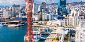 Car Rental in Kobe