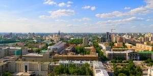 Car Rental in Yekaterinburg