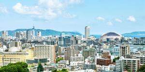 Car Rental in Fukuoka